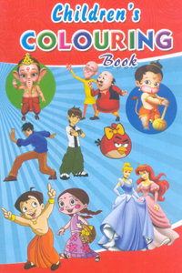 Tamil book Childrens Colouring Book