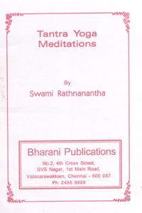 Tamil book Tantra Yoga Meditations