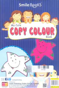 Tamil book My Cute Copy Colour Book (Dark Blue)