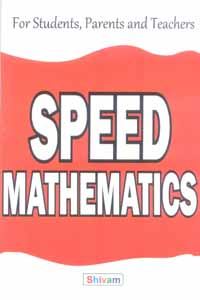 Speed mathematics For Students, Parents and Teachers