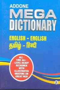 Tamil book Addone Mega Dictionary ENGLISH - ENGLISH - தமிழ் - HINDI