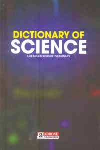 Tamil book Dictionary of Science