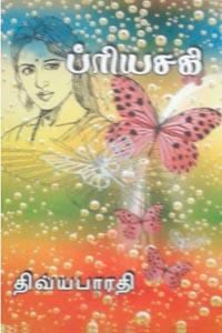 Tamil book ப்ரியசகி