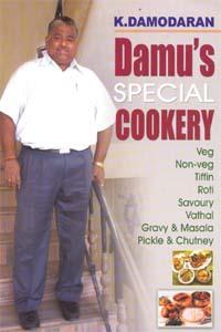 Damu's Special Cookery - Damu's Special Cookery