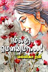 Tamil book மலரே மௌனமா...!