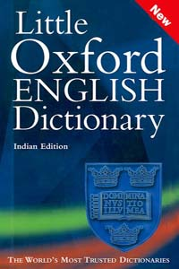 Tamil book Little Oxford English Dictionary (indian Edition)