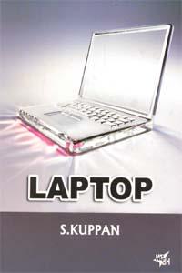 Tamil book Laptop