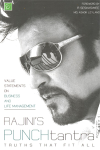 Tamil book Rajini's Punch Tantra