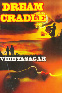 Tamil book DREAM CRADLE