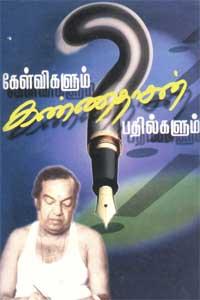 Tamil book Kelvigalum Kannadhasan Pathil