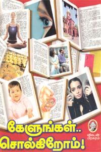Tamil book Kelungal …Solgiroam