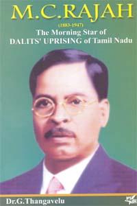 M.C. Rajah
