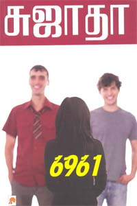 6961 - 6961