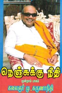 Tamil book Nenjukku Neethi - Part 3