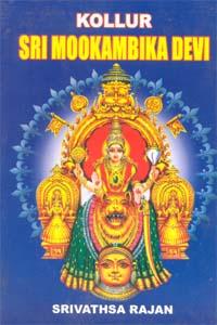 Kollur Sri Mookambika Devi