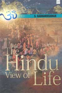 Tamil book The Hindu View of Life