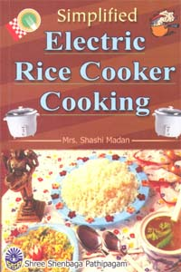 Simplified Electric Rice Cooker Cooking