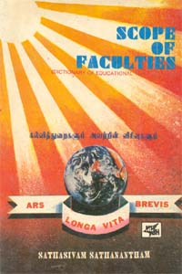 Tamil book Scope Faculties