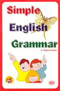 Simple English Grammar (II std) - Simple English Grammar (II std)