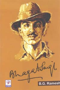 Tamil book Great Indian Revolutionary Bhagat Singh