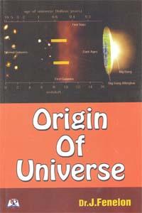 Tamil book origin of Universe