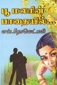 Tamil book Poo Malarin Paathaiyil