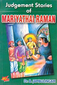 Judgement Stories of Mariyathan Raman
