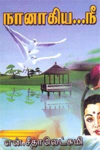 Tamil book Naanaagiya Nee