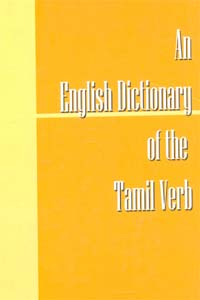 An English Dictionary of the Tamil Verb (DVD Included) - An English Dictionary of the Tamil Verb
