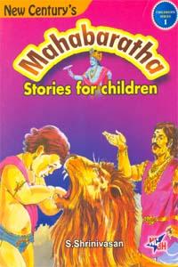 Tamil book Mahabaratha