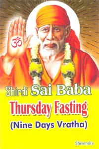 Shirdi Sai baba Thursday Fasting