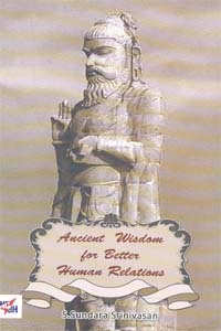 Ancient wisdom for better human relations