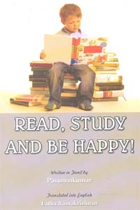 Read, Study and be happy