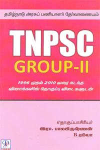 TNPSC GROUP - II