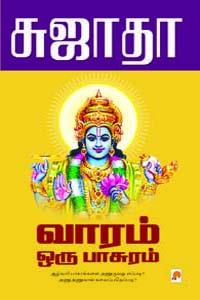 Tamil book Vaaram Oru Paasuram