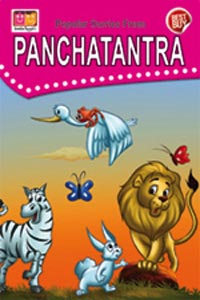 Panchatantra (Popular Story Books) - popular stories from PANCHATHANTRA