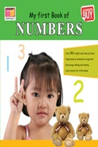 Numbers (My First Books) - my first book of NUMBERS