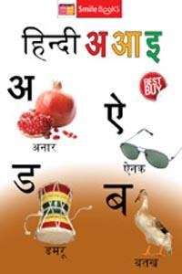 Tamil book Hindi Aa Aaa Ee (My Play School Wipe & Clean)