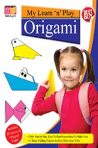 My Learn n Play Origami blue