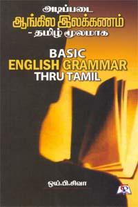 Tamil book Adipadai Aangila ilakkanam -Tamil Moolamaaga