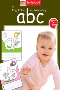 Tamil book Copy Colour: abc (Small Letters) (My Copy Colour and Write Along)